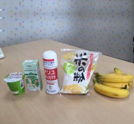 安全な食材